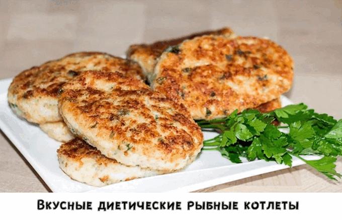 Вкусные, диетические рыбные котлеты