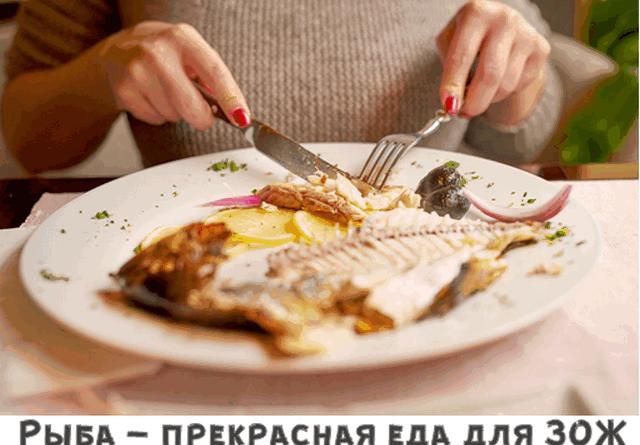 Диетические рыбные блюда - рецепты простые и вкусные