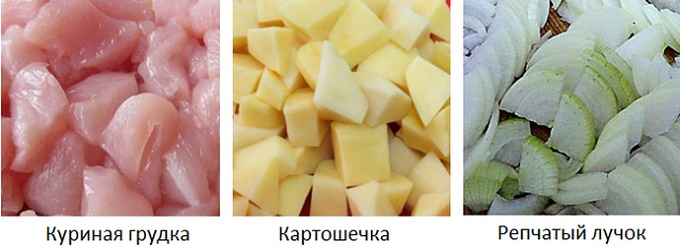 Режем лук, картошку и куриное филе