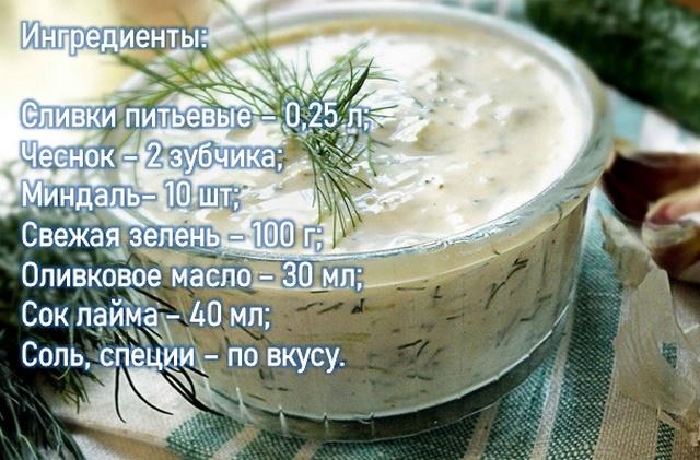 Треска под сливочным соусом