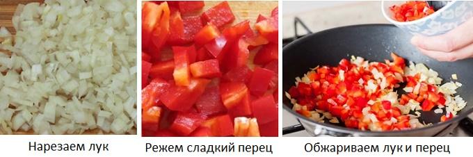 Обжариваем лук и перец болгарский