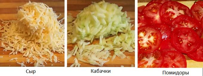 Режем кабачки, помидоры, сыр