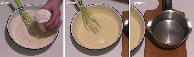Готовим тесто с мукой