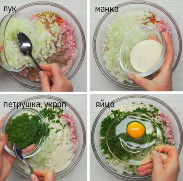 Добавляем в фарш лук, манку, травы, яйцо