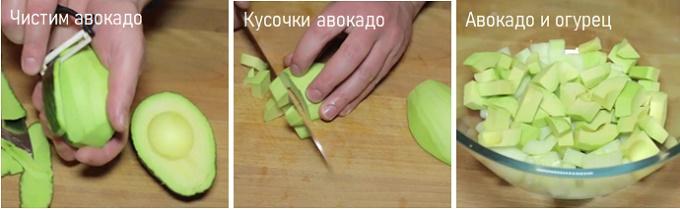 Чистим и нарезаем авокадо