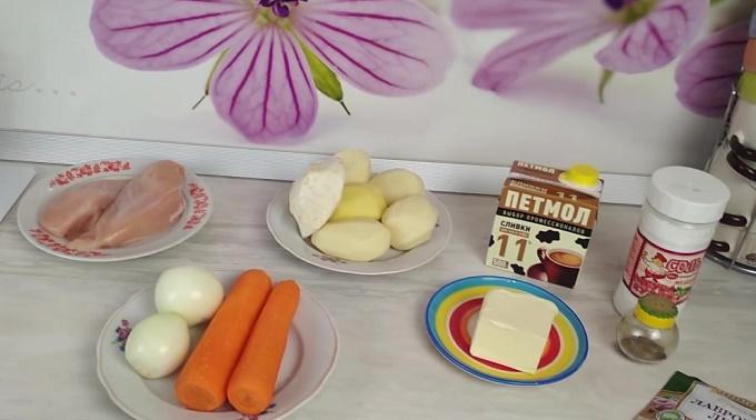 Продукты для супа-пюре
