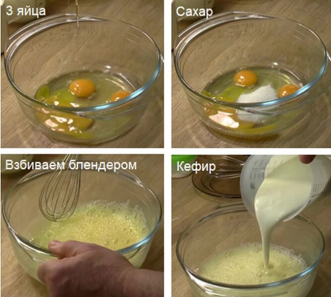 Смешиваем яйца, сахар, кефир
