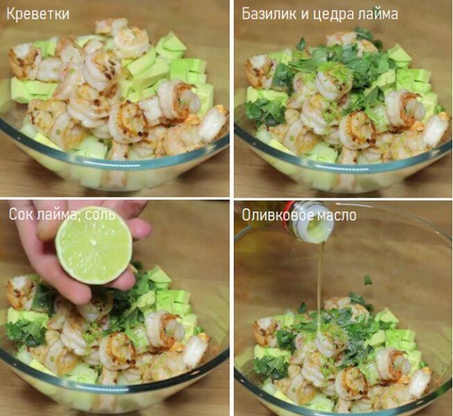 Собираем салат из авокадо с креветками