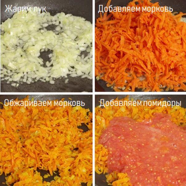 Обжариваем лук, морковь помидоры для соуса