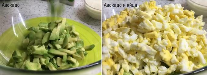 Авокадо и яйца для салата