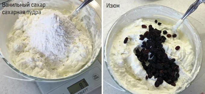 Изюм и сахарная пудра для пасхи