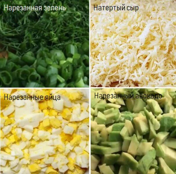 Нарезанные креветки, авокадо, яйца, зелень
