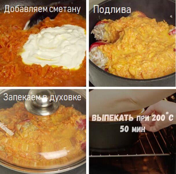Запекаем в духовке фаршированный перец в сметане