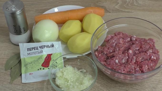 Продукты и ингредиенты