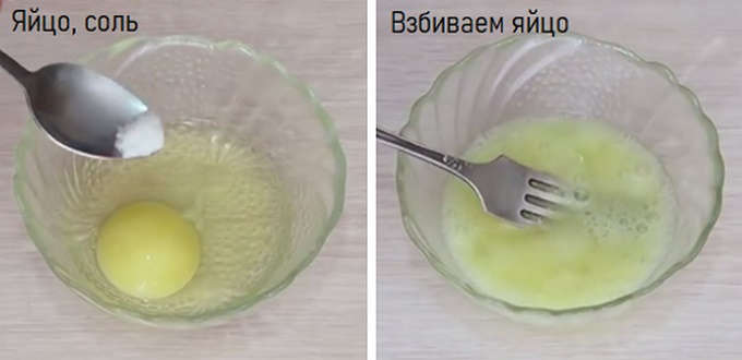 Взбиваем яйцо для лапши