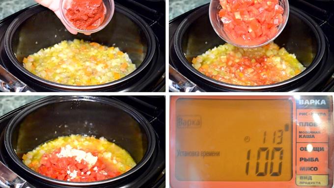 Варим овощи еще один час