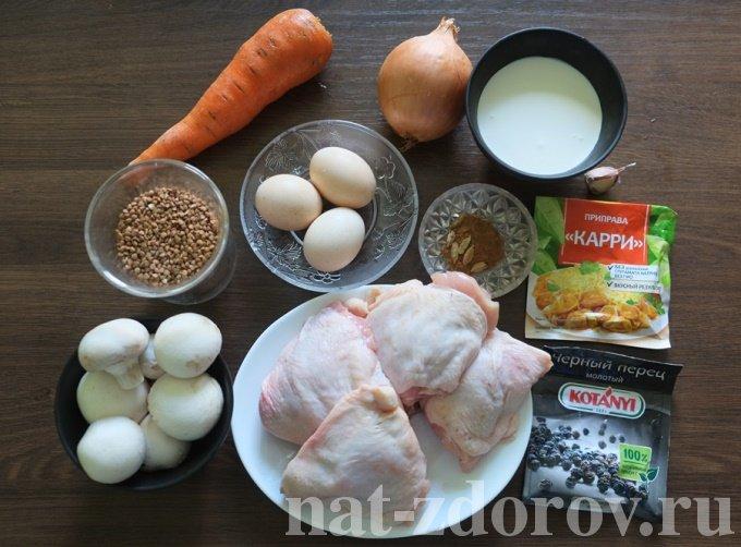 Курица_с_гречкой_ингредиенты