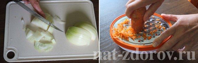 Измельчаем лук и морковь