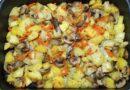 Картошка с грибами в духовке: 8 рецептов приготовления
